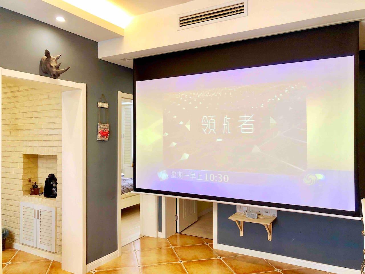 120英寸电动投影幕布,给您影院般的体验。观看时只要按下遥控幕布便会缓缓降下,不看时又可以升起给您更大客厅空间。