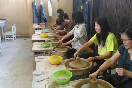 台中新社-陶藝,手拉坏,體驗民宿-雙人套房 - Xinshe District - Pis