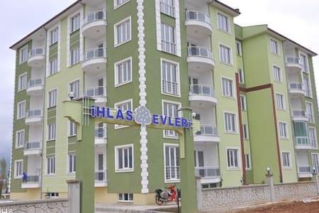 Roommate @Edirne - Edirne Merkez - Appartamento