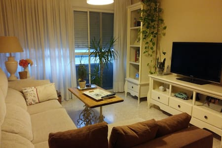 Acogedor apartamento en Mairena del Aljarafe - Mairena del Aljarafe - Apartemen