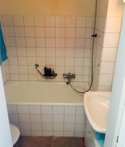 Studio 1 minute from Kongres centre - Davos Platz - Pis
