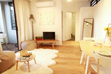 JAPANESE STYLE SUPER RELAX 2 BEDROOM SYD CITY CBD - Ultimo