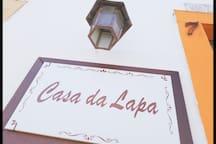 Casa da Lapa - Small room with street view