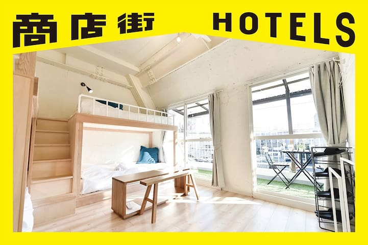 【tokiwa-3F①】Central location/Cozy and calm room