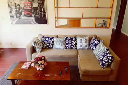 4 Bedroom House with 2 Parking Spots In Quiet Area - เซอร์รี่ - บ้าน