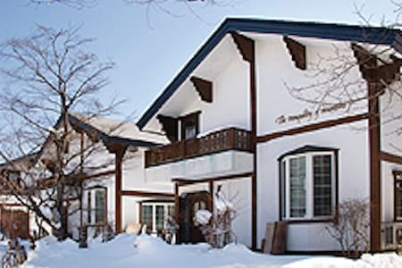 Entire Chalet Great Location -Le Bocage Standard
