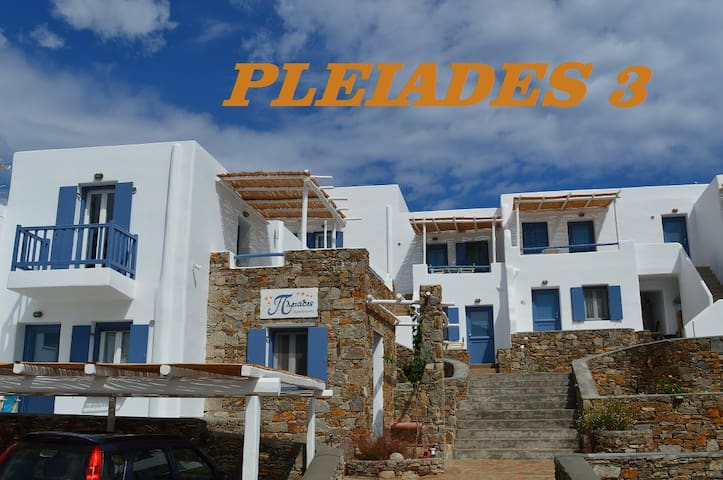 Serifos, Pleiades 3 Traditional stylish Studio - Cyclades - Apartamento
