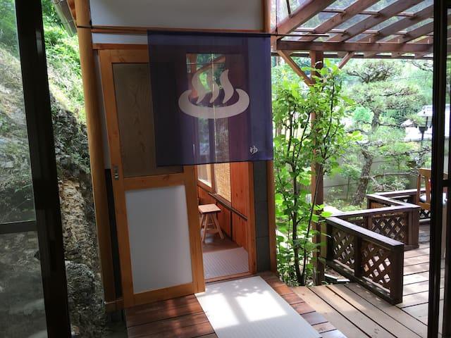 Kyoto Takao B&B plus home spa