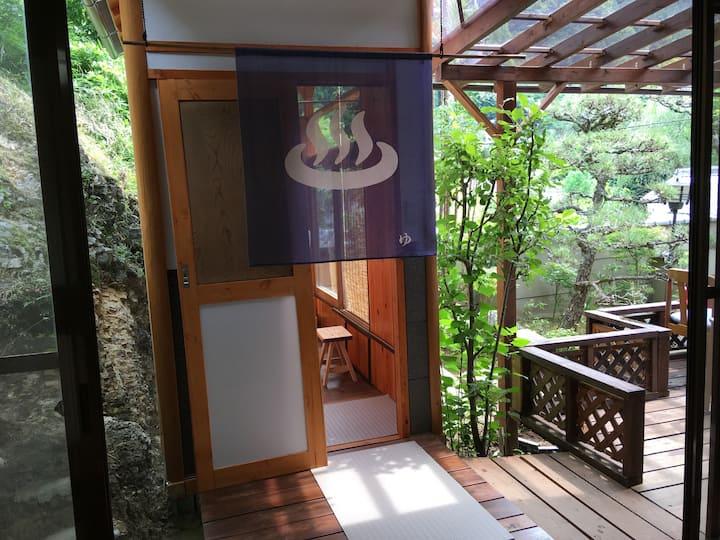 Kyoto Takao bnb + Home Spa