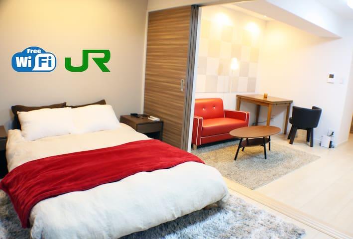 Cozy room n quiet area.4 mins to JR Yamanote Line! - Toshima-ku - Lägenhet