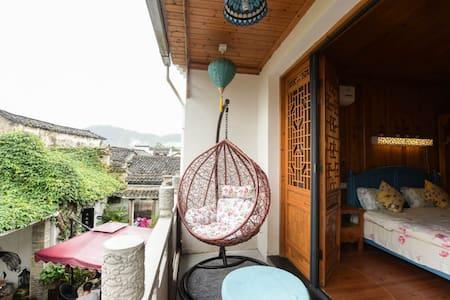 宏村地中海风情阳光大床房,俯瞰咖啡馆庭院 - Huangshan - Inny