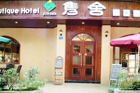 Homely,Elegant,quiet and cozy mixed dormitory❶ - Guilin - Villa