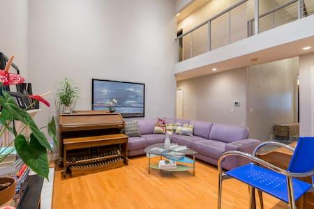 Upscale Comfort - ซานโฮเซ - บ้าน