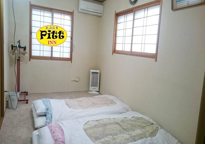 ☆☆☆民泊宿屋PittINNつるや☆☆☆(一軒家幸の間)落ち着いた雰囲気のゲストハウス
