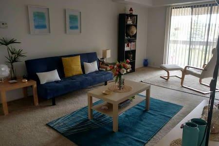 Nice Room in NOVI - Novi - Wohnung