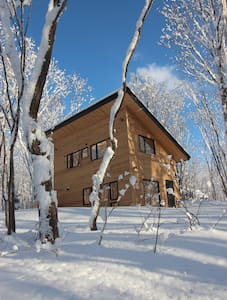 Brand new one-bed cottage in Niseko - Niseko - Ev