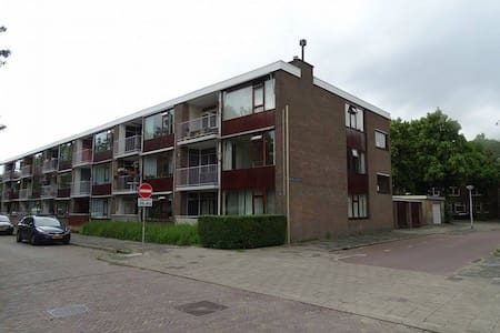 Room available for short periods - Delft