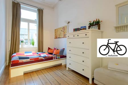 Just 7 minutes from Cental Station & free BIKES - Hamburg