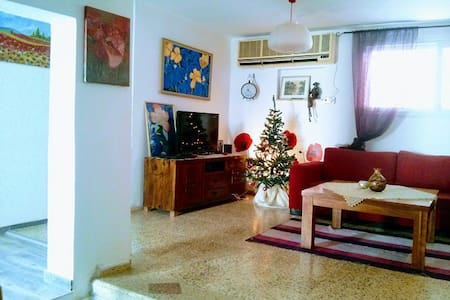 Beautiful apartment - Tel Mond