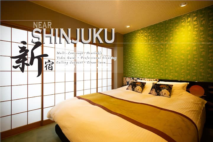 Discount! 3min→Shinjuku!Great access/2pax/wifi