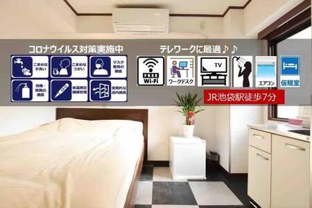 47★【テレワークに最適♬】JR池袋駅徒歩7分