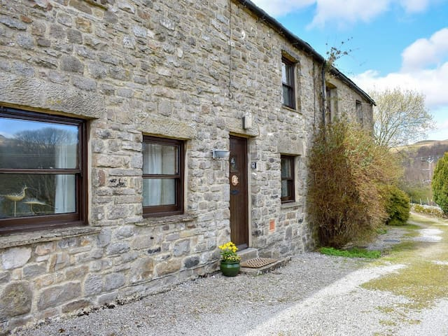 2 Swallowholm Cottages (UK10930)
