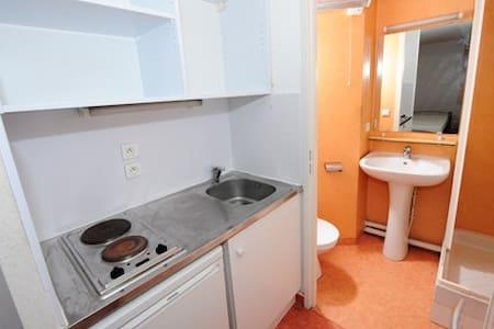 studio accessible - Montpellier - Apartment
