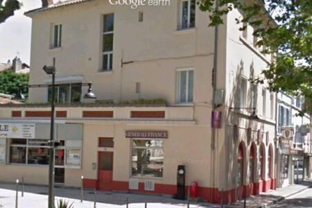 Jean Jaurès, 2ème Etage, - Givors - Apartament