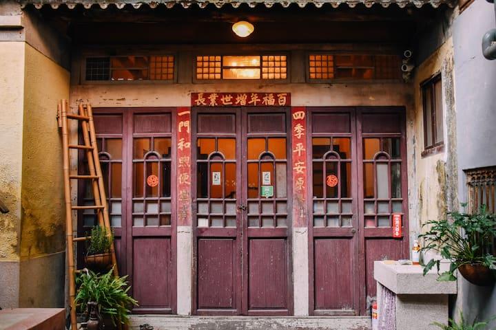 Zifang tree house