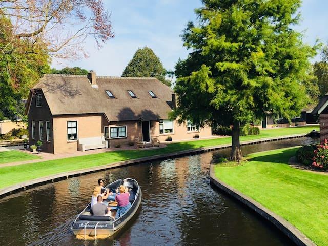 Gieters Mooist; most beautiful spot in Giethoorn.