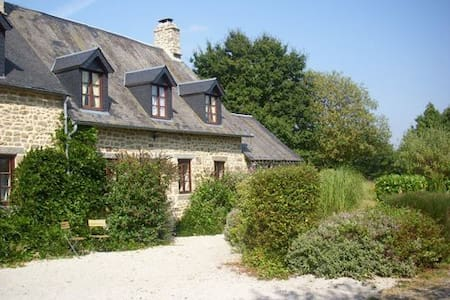 ROBINS COTTAGE - Saint-Cyr-du-Bailleul - House