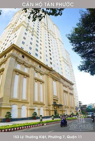 R6 Ho Chi Minh Tan Phuoc Plaza 153 Ly Thuong Kiet