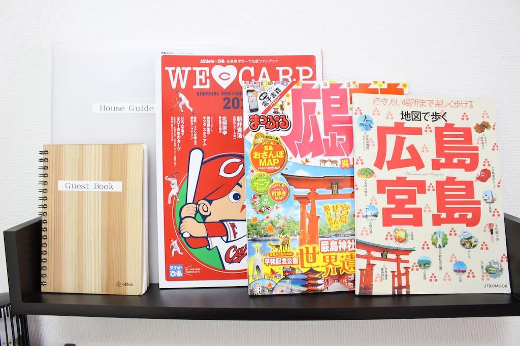 Guest Book & Hiroshima Guide Book