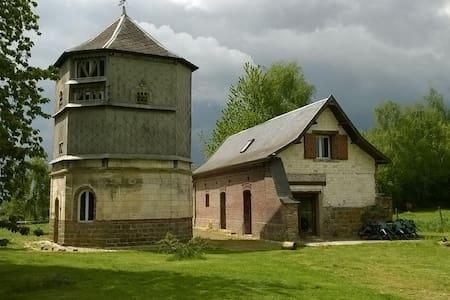 Abbaye de Clairfaye, gite du pigeonnier. - Varennes - Maison