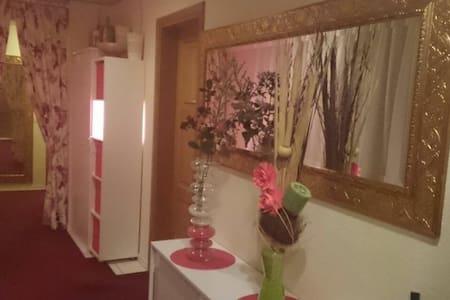 schönes privates zimmer - Solothurn - Διαμέρισμα