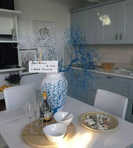 Casa Azzurra - Domus de Maria-Chia - Chia