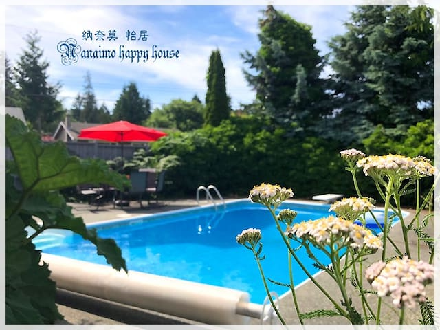 happy house - Swimming pool view room