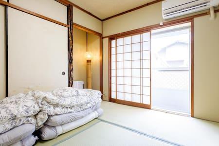 JP style room tatami.Kyoto sta.10min by walk#202 - Kyōto-shi - Дом