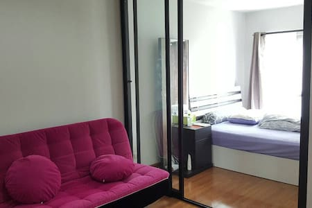 Cozy room..easy travel - Apartment