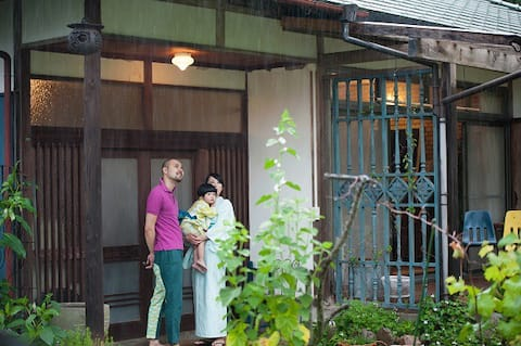 OLD & NEW YUFU-INN !  阿礼居 with private hot spring