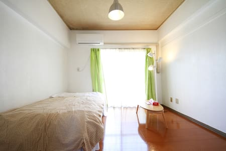 cozy simple one room free wifi 7min from inakita - Ina - Appartement