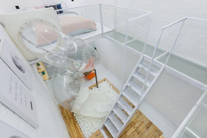 【幕居】 月球·外滩loft滑梯房
