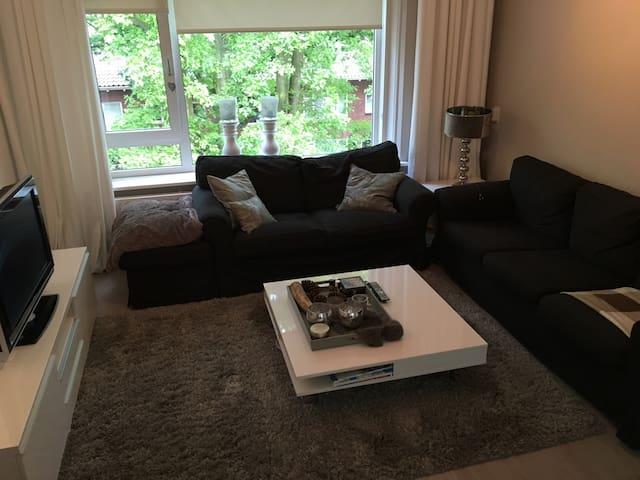 Heerlijk appartement! - Rijswijk - Daire