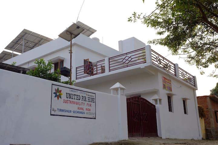 Kushinagar United for Hope Guesthouse