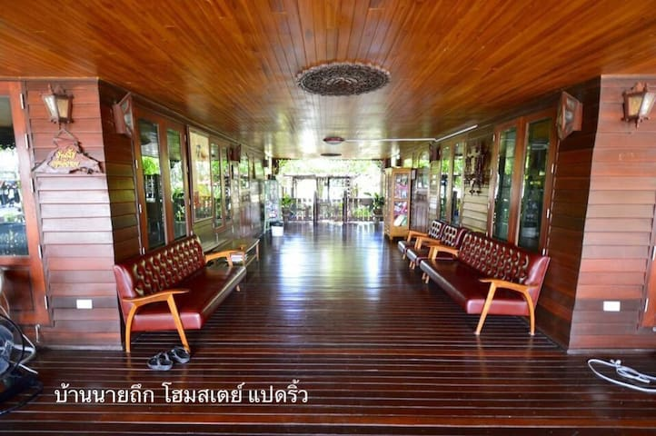 Ban Nai Tuek Home Stay Zone 2 - Muang - Hus