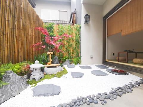 4DK House[80]/ Bezpośrednio do KIX i Namby~ Rakugaen~