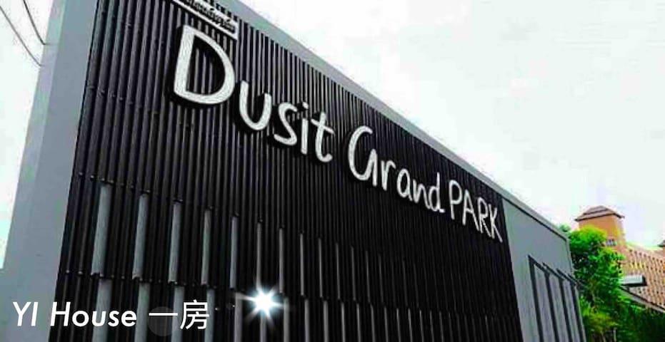 Dusit Grand Park Pattaya (Studio Room)