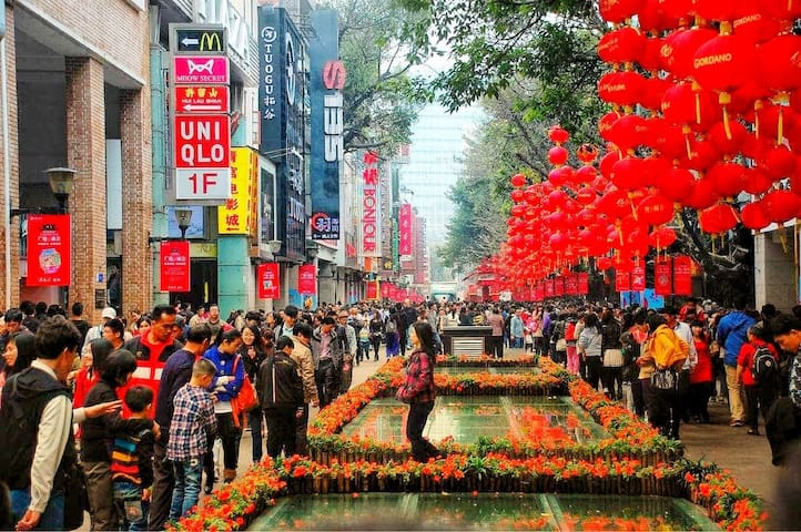 Beijing Road, 1st Walking\ Shopping Street