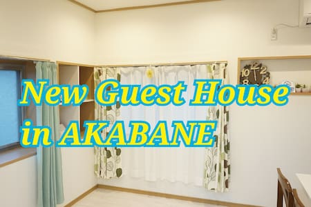 #4 Cozy&Reasonable Share house in AKABANE - Domek gościnny