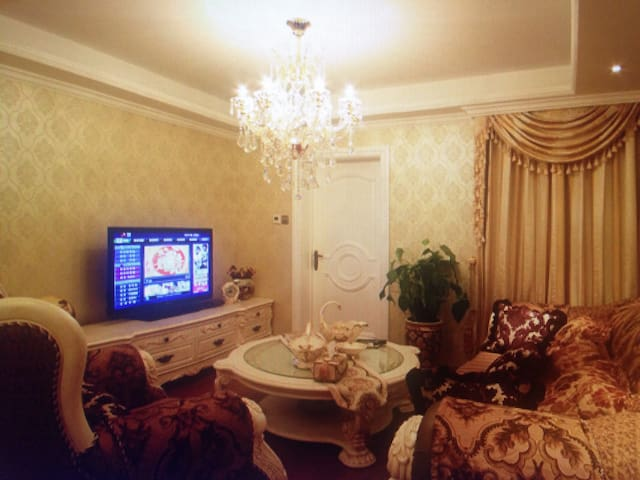 Hardcover large living room suite - 南投市 - Rumah